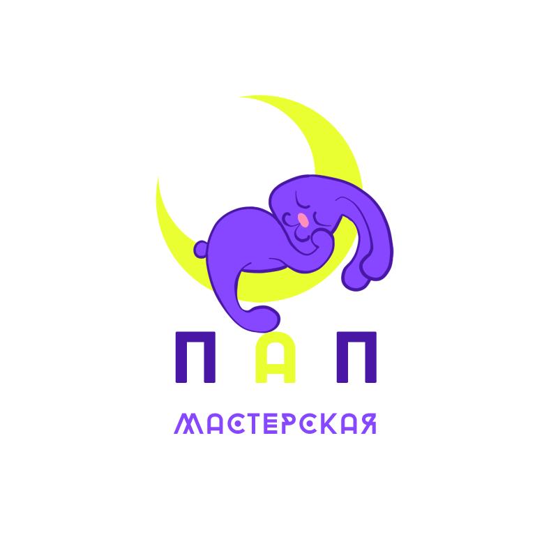 Разработка логотипа  фото f_6115aa41a857c484.png