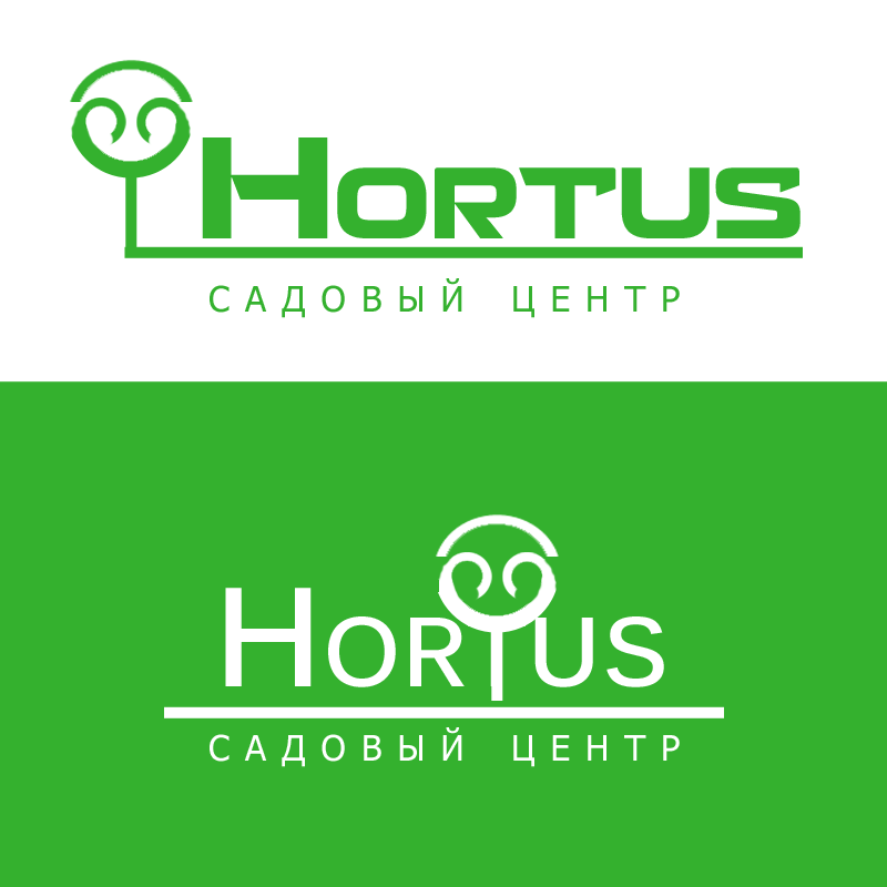 Разработка название садового центра, логотип и слоган фото f_7455a6b12467bd37.png