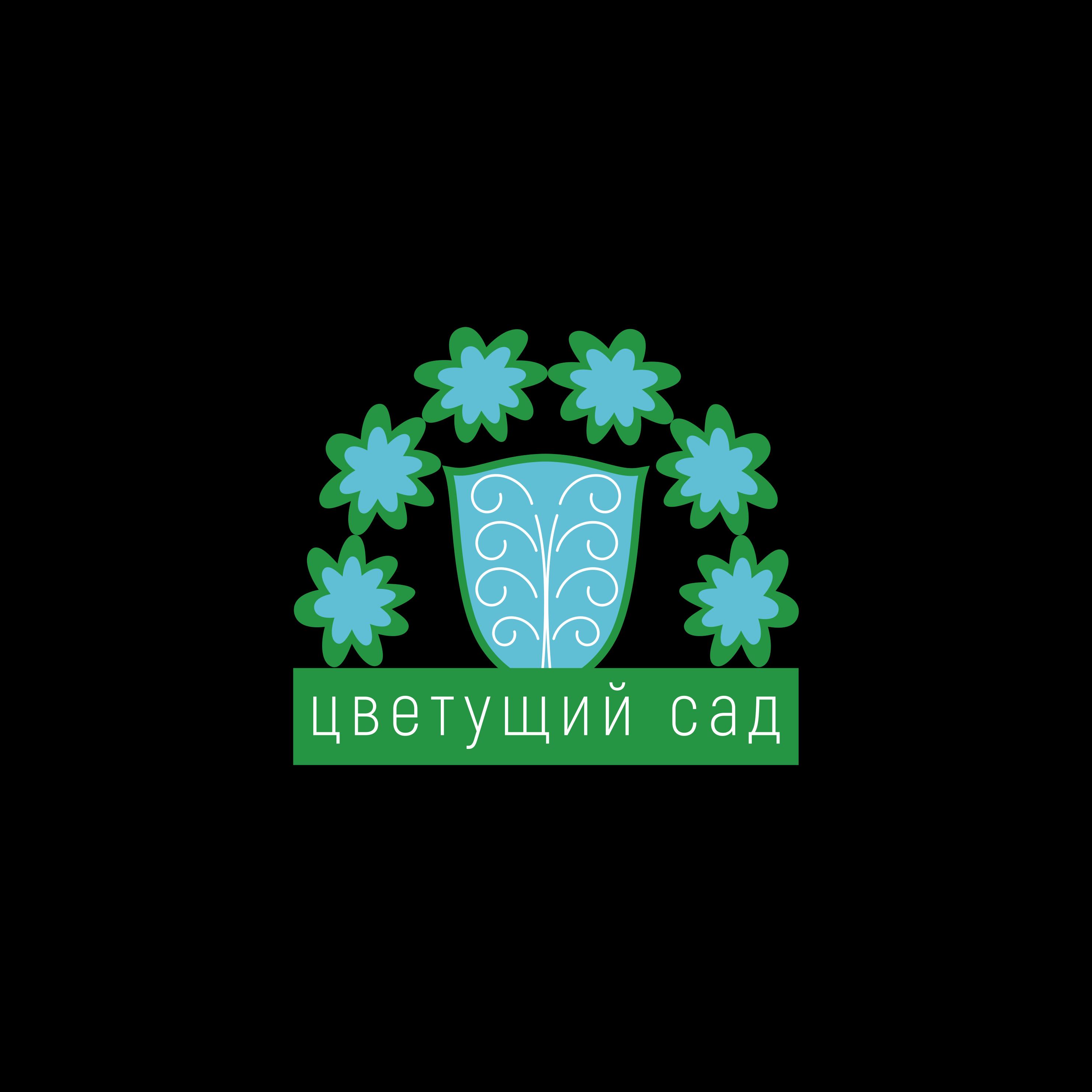 """Логотип для компании """"Цветущий сад"""" фото f_7775b69b8462864d.png"""