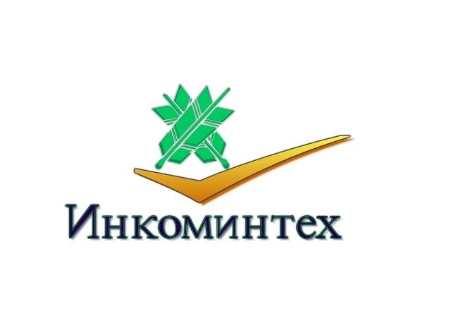 """Разработка логотипа компании """"Инкоминтех"""" фото f_4da2f0d486100.jpg"""