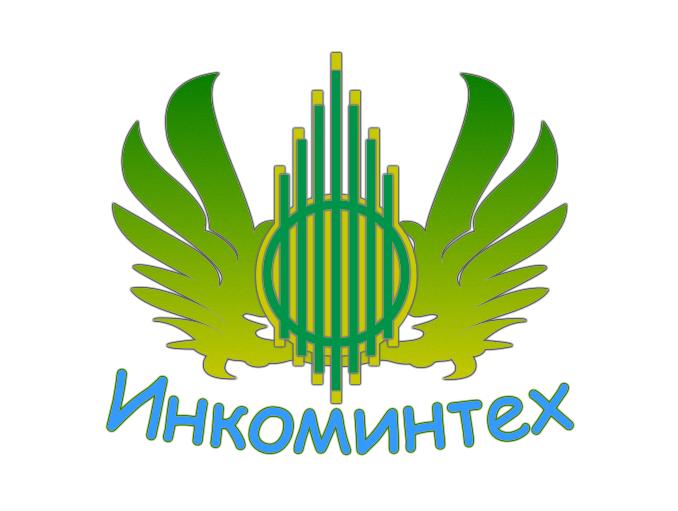 """Разработка логотипа компании """"Инкоминтех"""" фото f_4da2f0db9b765.png"""