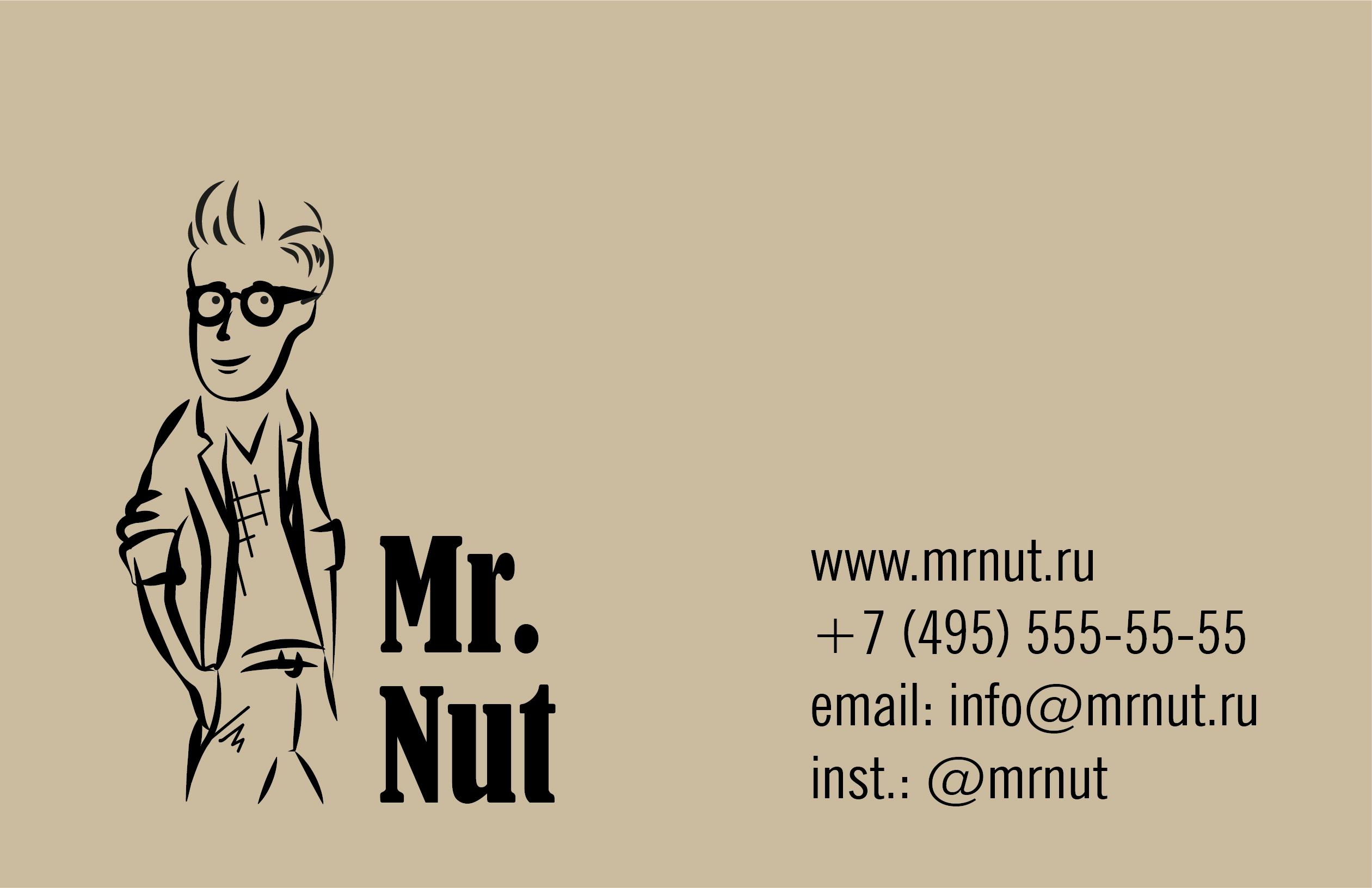 Разработать логотип и визитку фото f_09558fa872c71b3b.jpg