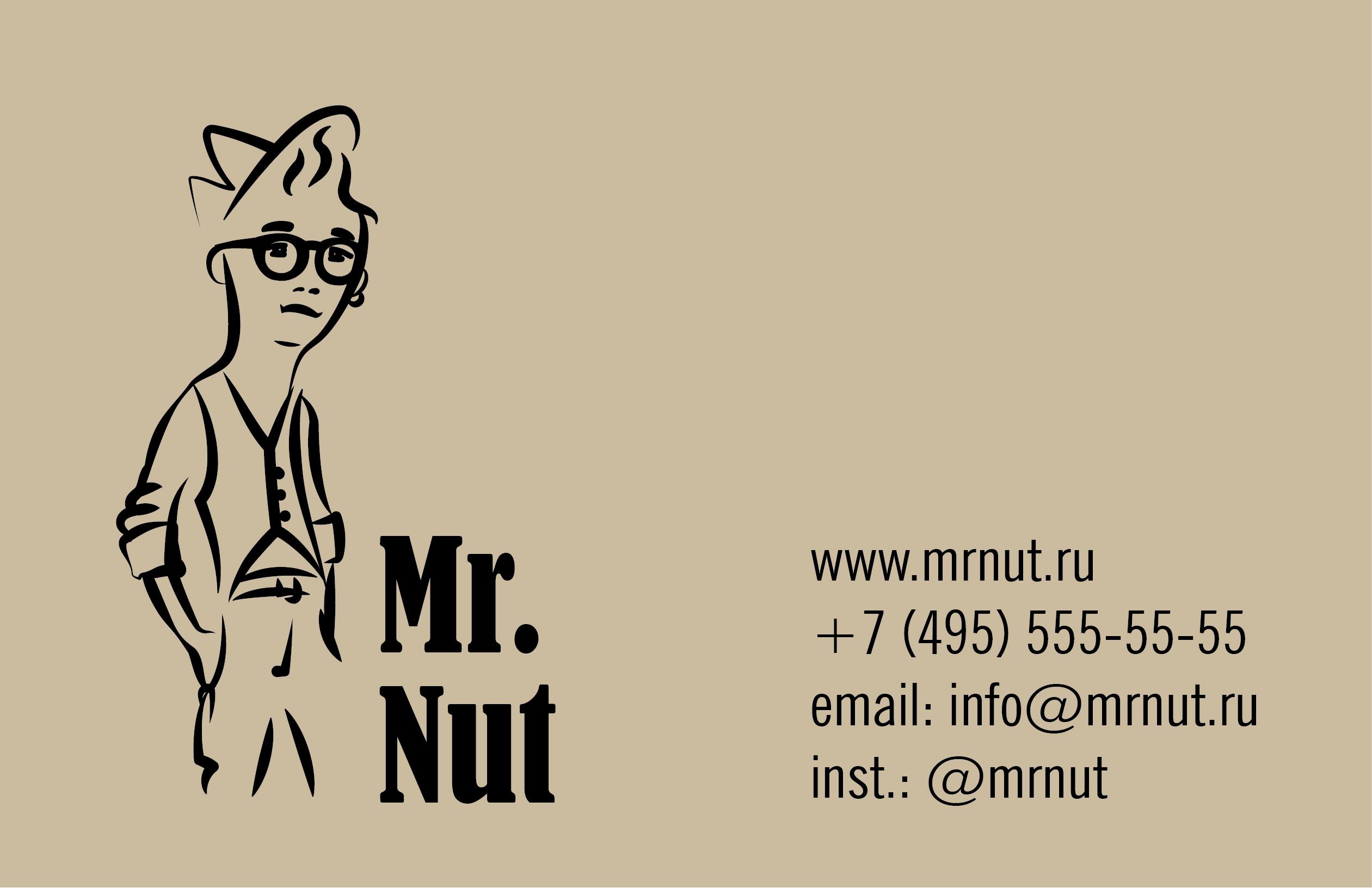 Разработать логотип и визитку фото f_30358fa872557113.jpg
