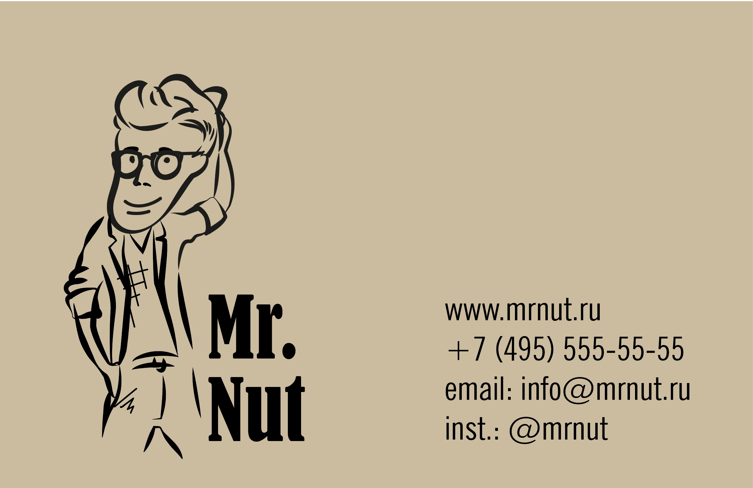 Разработать логотип и визитку фото f_52058fa8732375a4.jpg