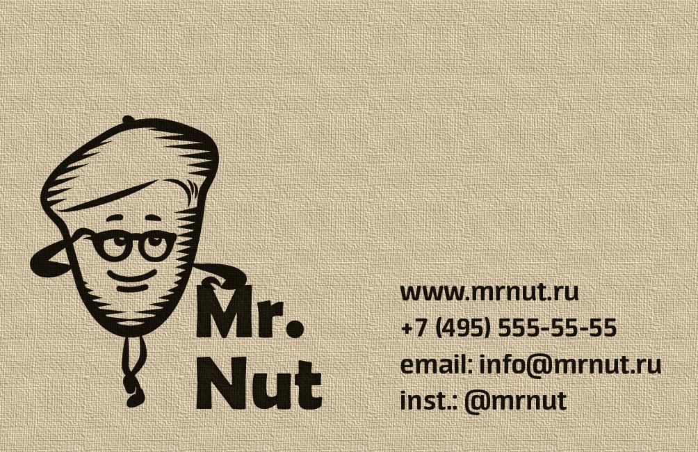 Разработать логотип и визитку фото f_98858fa5ed8e6b10.jpg