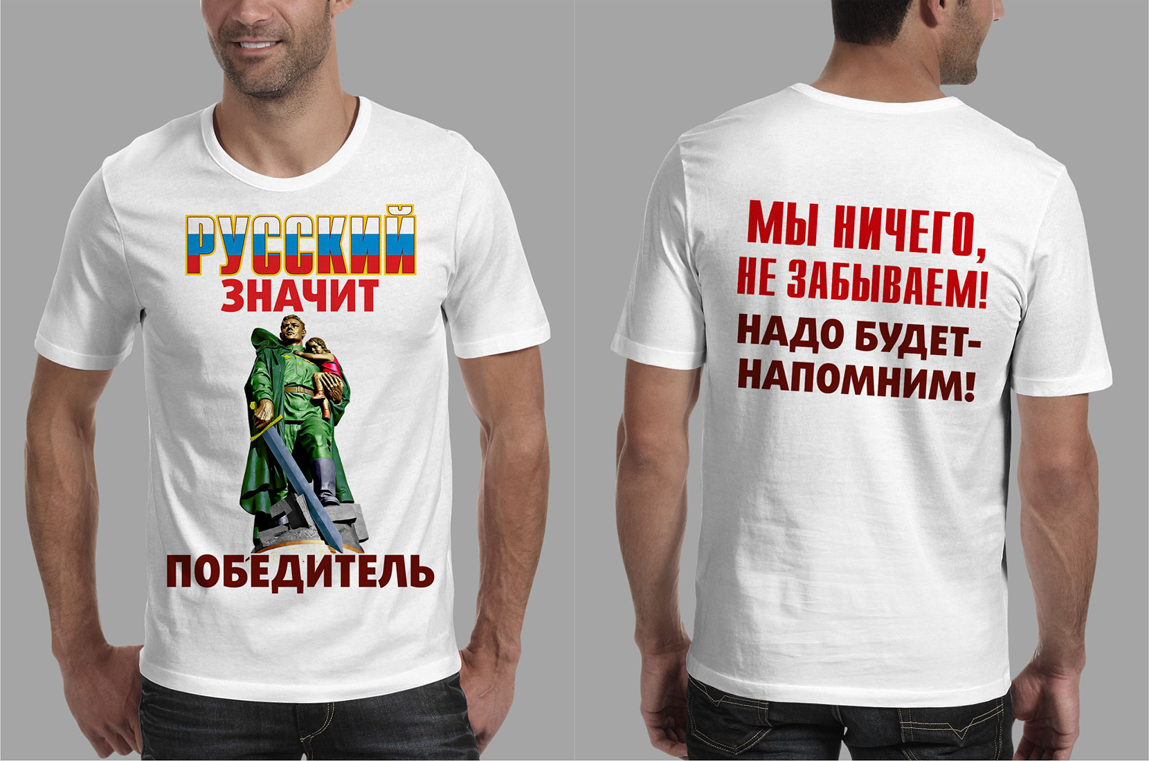 Конкурс принтов на футболки! 1 место 4000р., 2 место 2000р. фото f_33859dd616672267.jpg