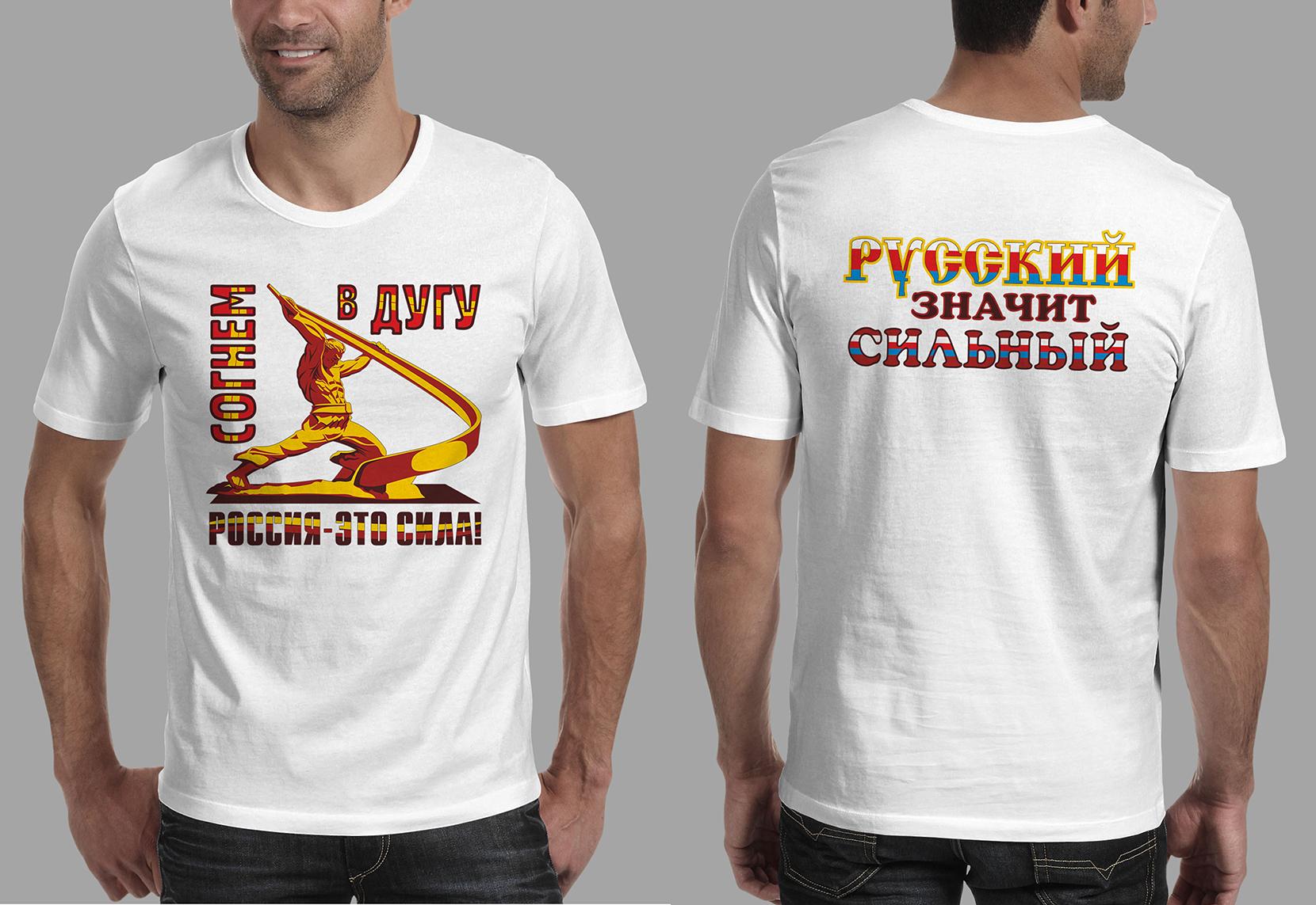 Конкурс принтов на футболки! 1 место 4000р., 2 место 2000р. фото f_89559dd6135ab11e.jpg
