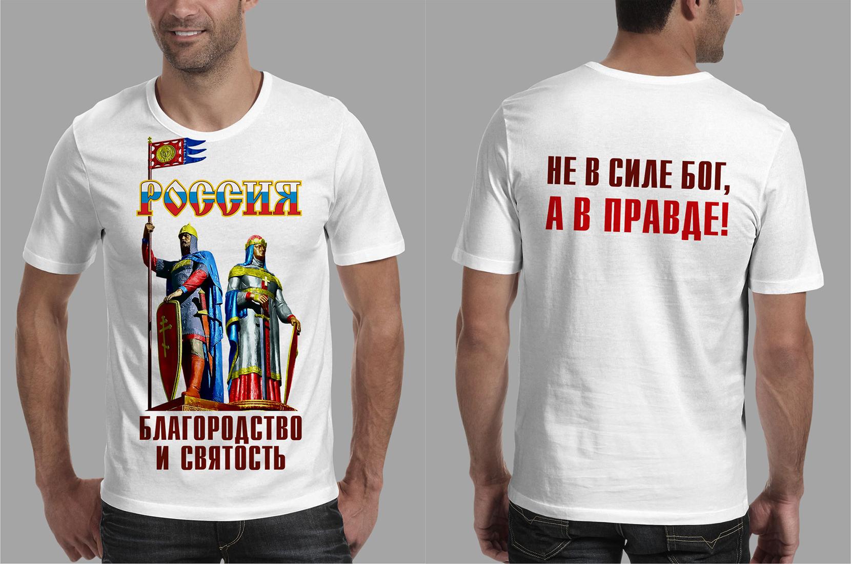 Конкурс принтов на футболки! 1 место 4000р., 2 место 2000р. фото f_99659dd61be3a3f7.jpg