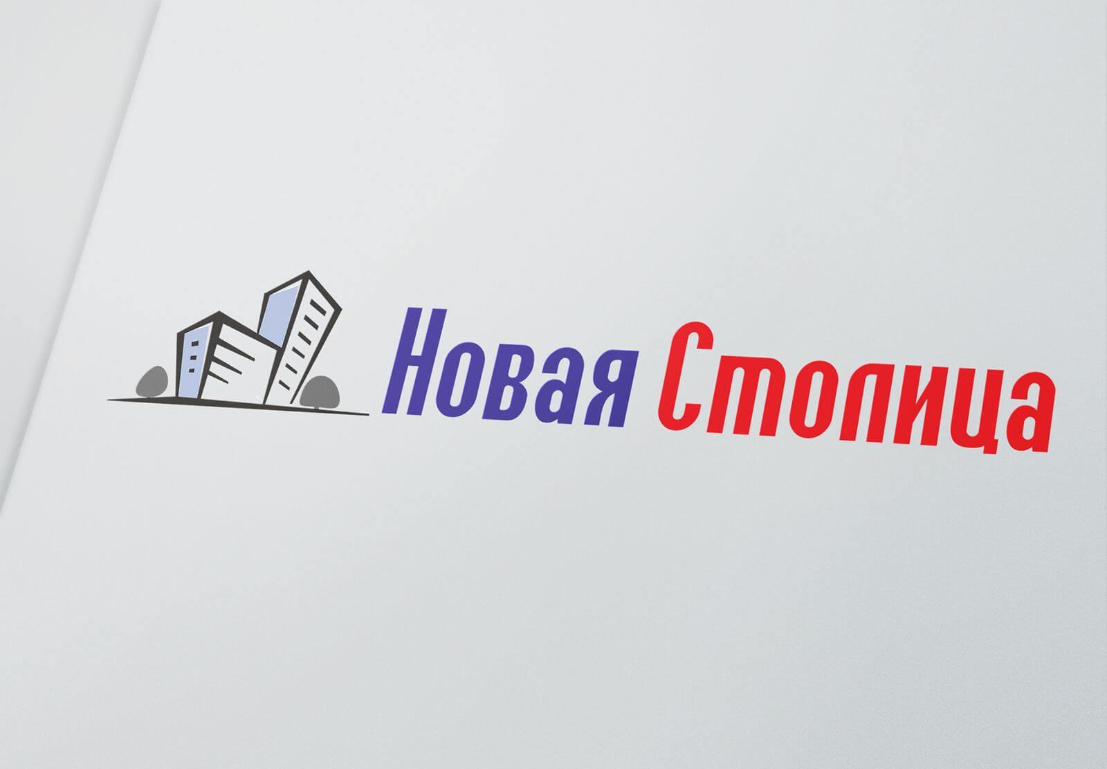 """Медиа-группа """"Новая Столица"""""""
