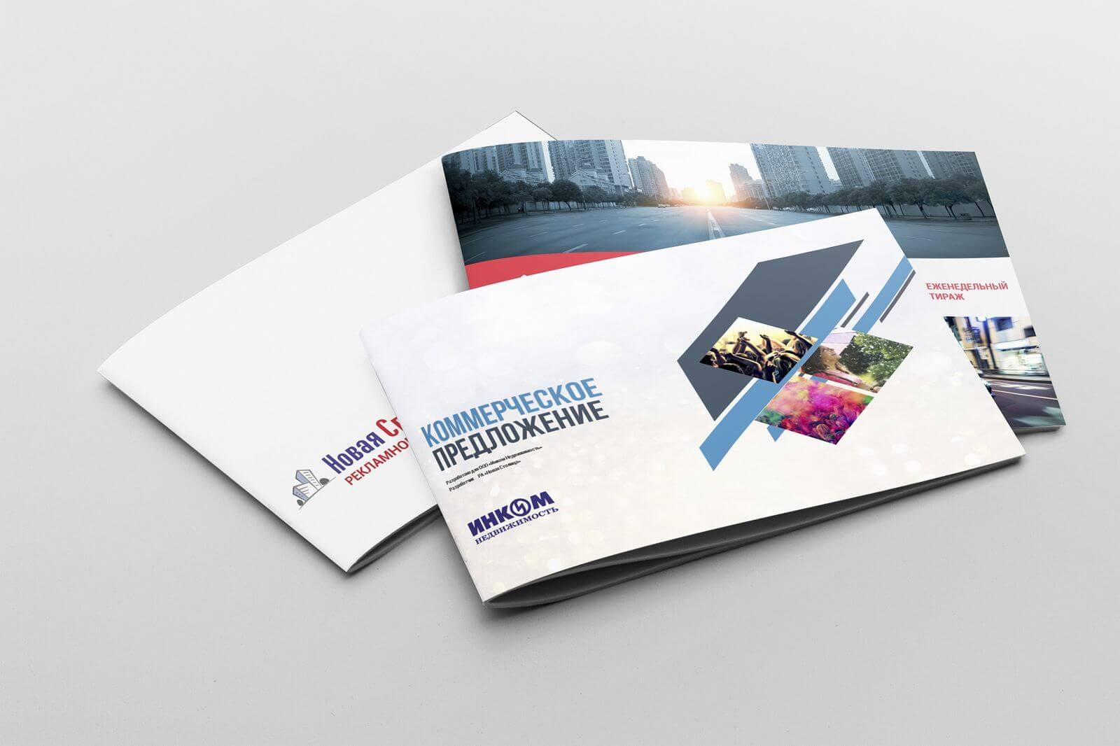 """Презентация и визитки """"Новая Столица"""""""