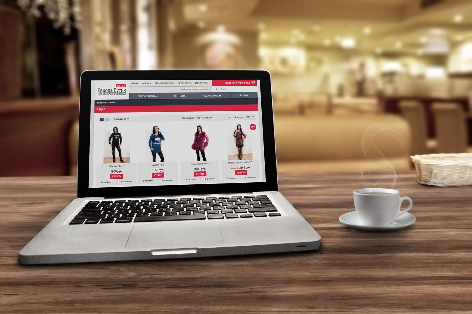 Магазин модной одежды ЕвропаБутик