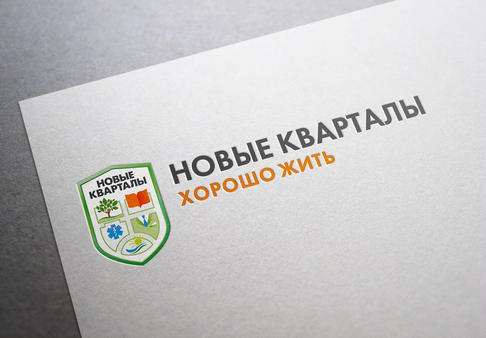 """Группа компаний """"Новые Кварталы"""""""