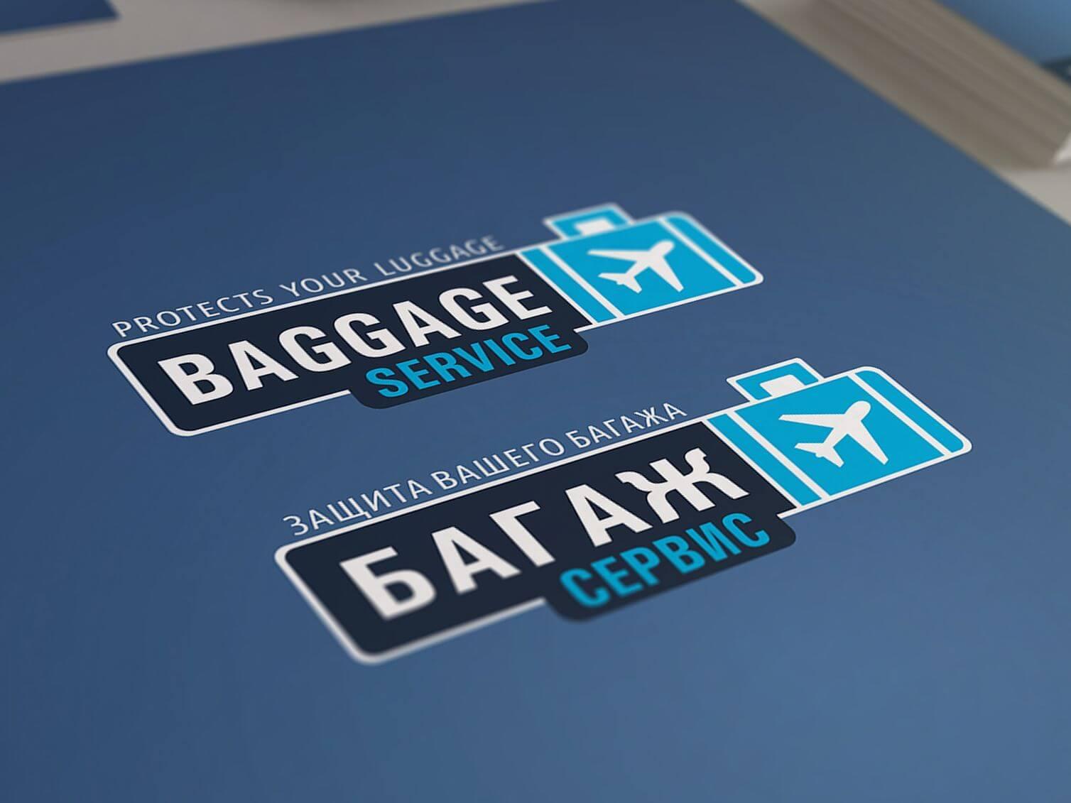 """Сервис упаковки багажа аэропорта Внуково """"Багаж Сервис"""""""