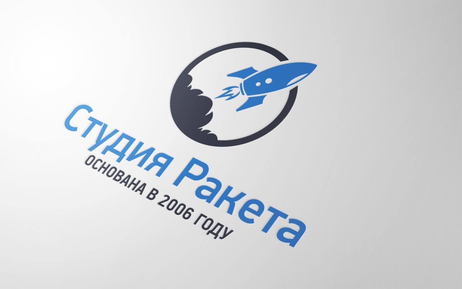 Рекламная Студия Ракета