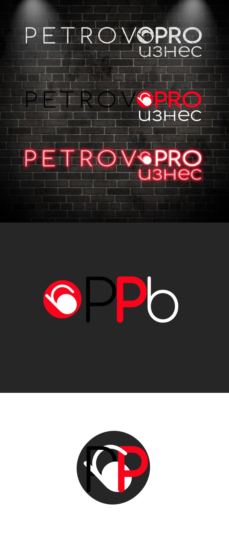 Создать логотип для YouTube канала  фото f_5745c05ff4353dbd.jpg
