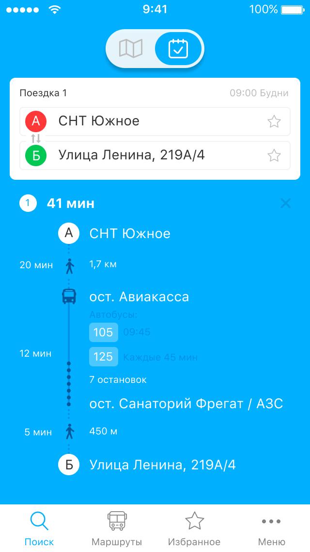 Дизайн-концепция мобильного приложения (3 экрана) фото f_5715b7d80a98044f.jpg