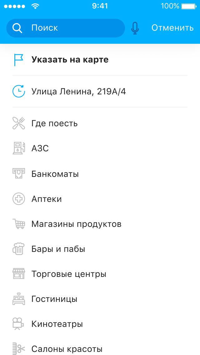 Дизайн-концепция мобильного приложения (3 экрана) фото f_6235b7d808e9d6ac.jpg
