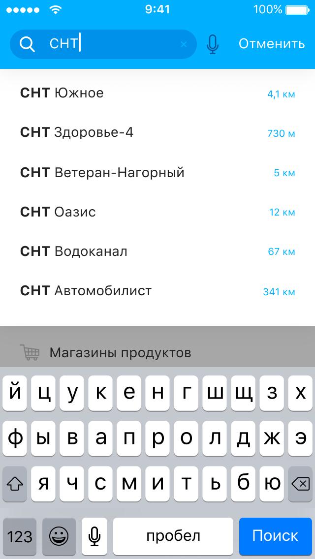 Дизайн-концепция мобильного приложения (3 экрана) фото f_8835b7d809376746.jpg
