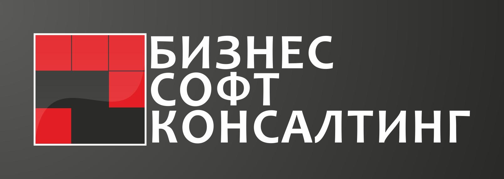 Разработать логотип со смыслом для компании-разработчика ПО фото f_50473fae02a40.png