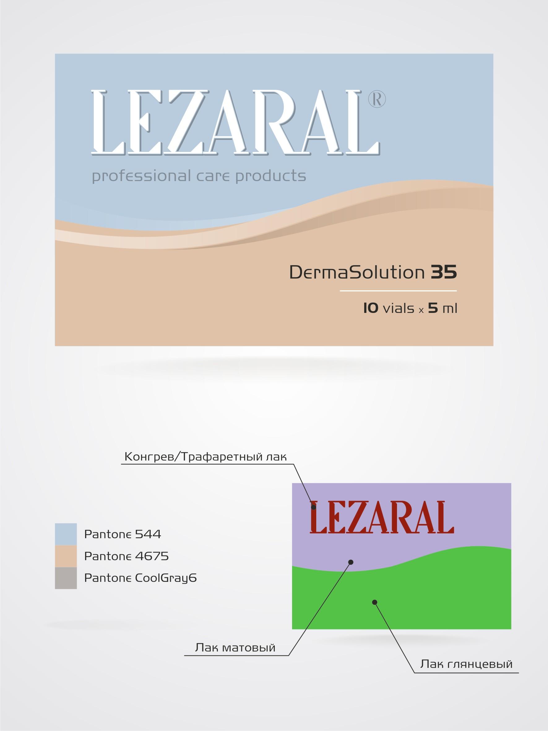 Создание названия бренда и дизайна упаковки фото f_86458ff6d29e558f.jpg