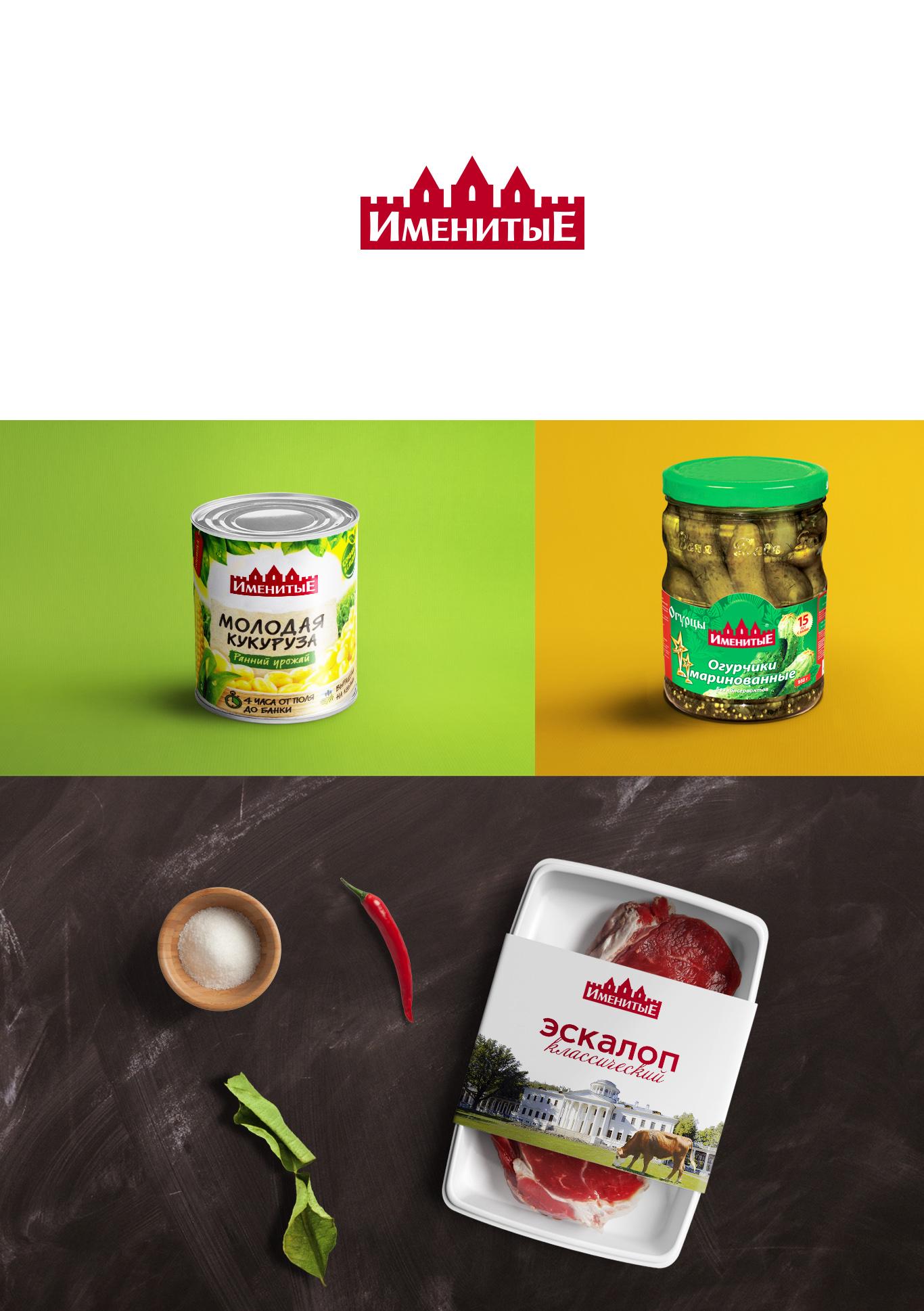Логотип и фирменный стиль продуктов питания фото f_1225bc4e64863efb.jpg