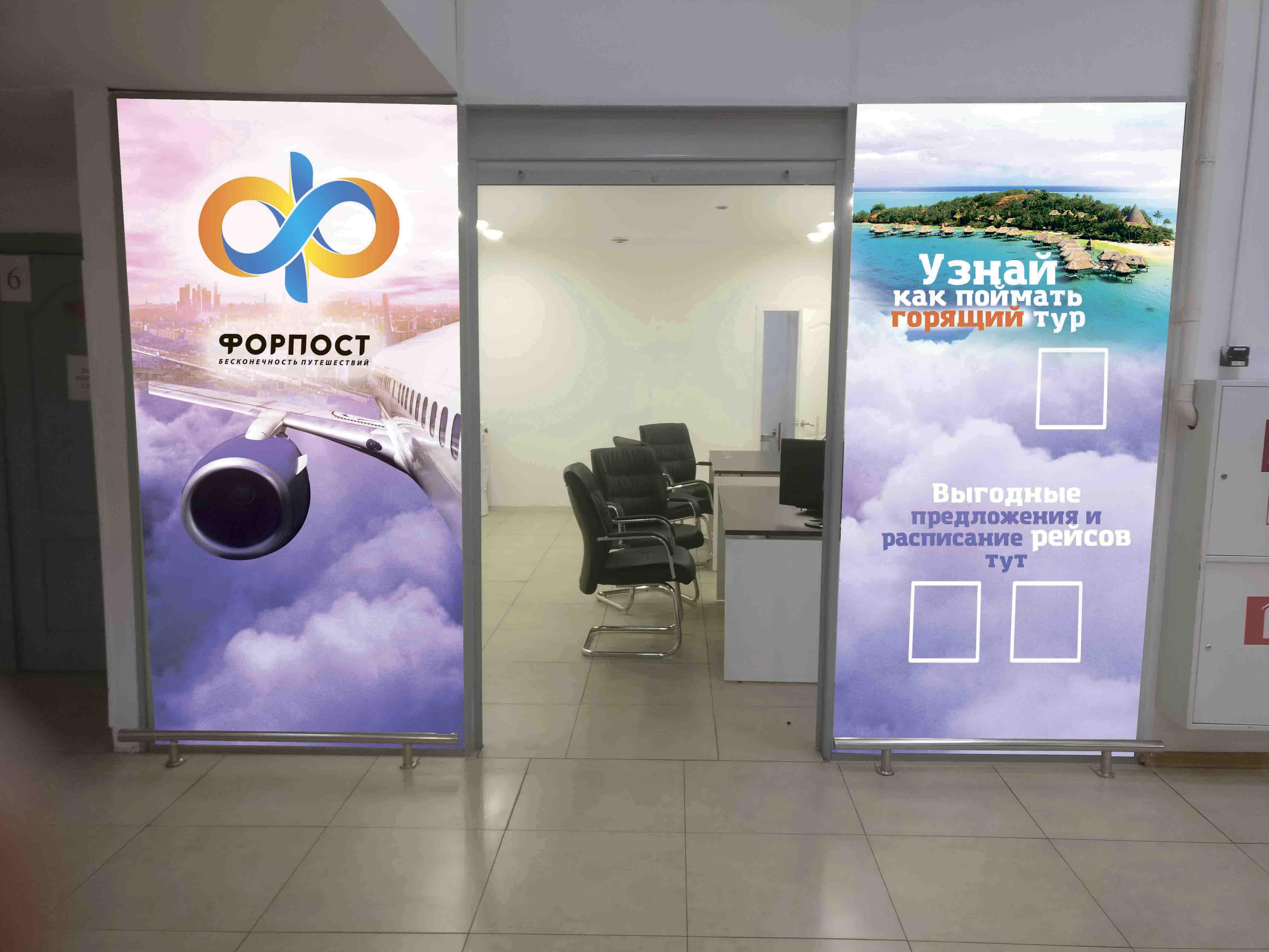Дизайн двух плакатов фото f_1285a089e5294f1a.jpg