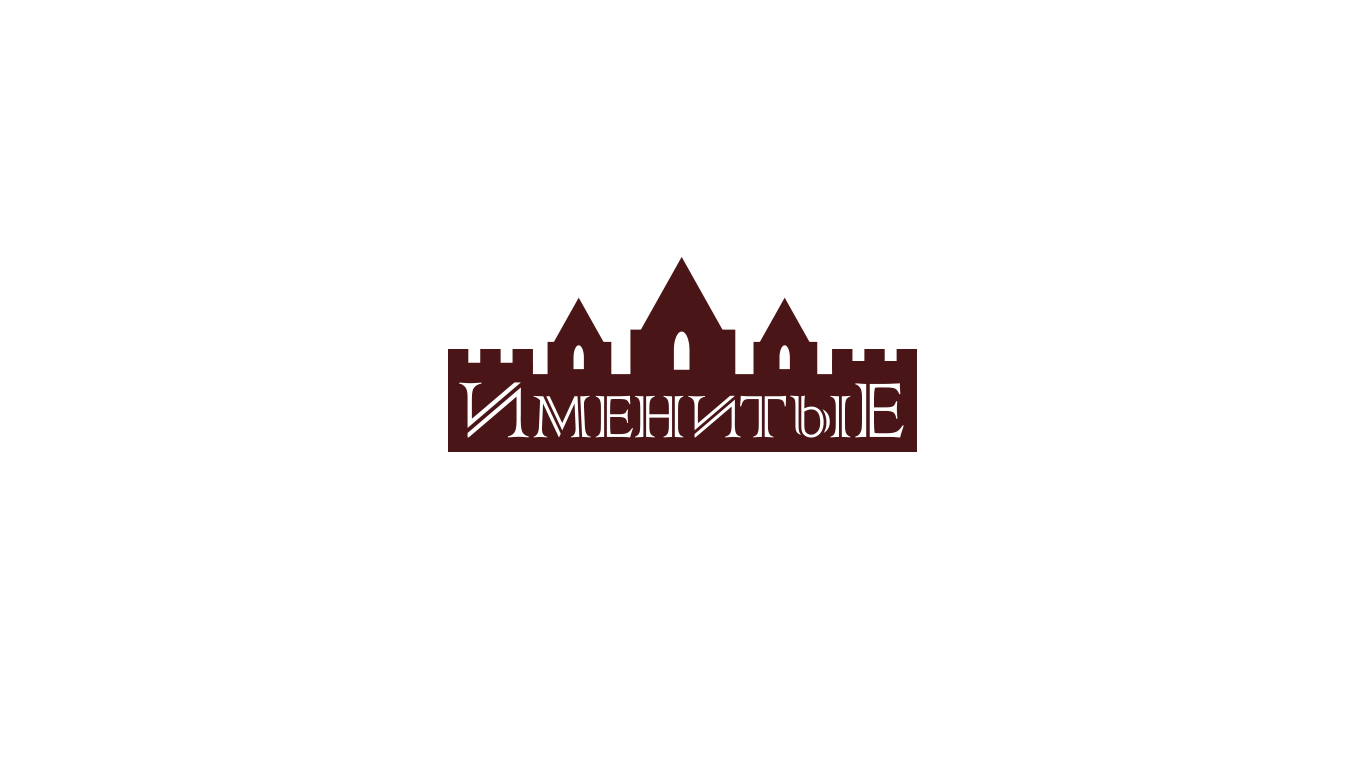 Логотип и фирменный стиль продуктов питания фото f_2445bc4e641dafe1.jpg