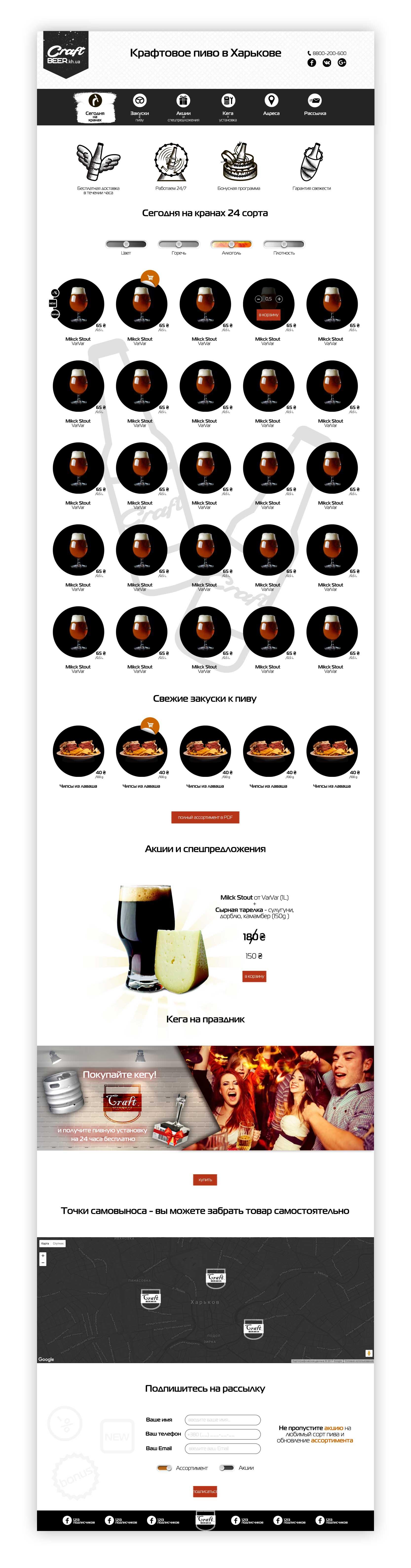 Дизайн лендинга, + страница Бонусов, + модальные окна фото f_6525a623117bb4a4.jpg