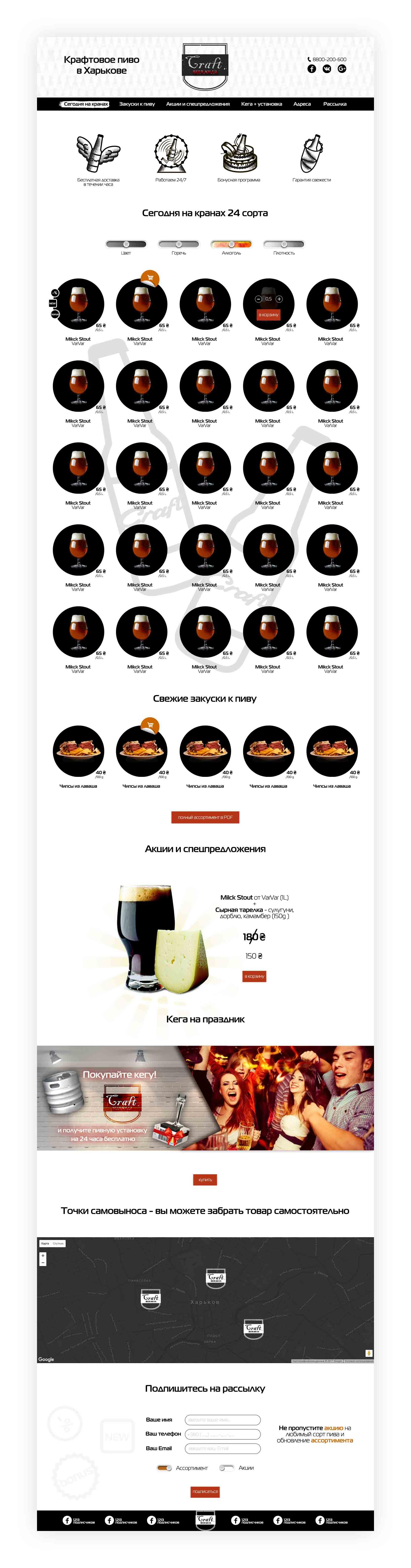 Дизайн лендинга, + страница Бонусов, + модальные окна фото f_6935a5a3f71ccd41.jpg