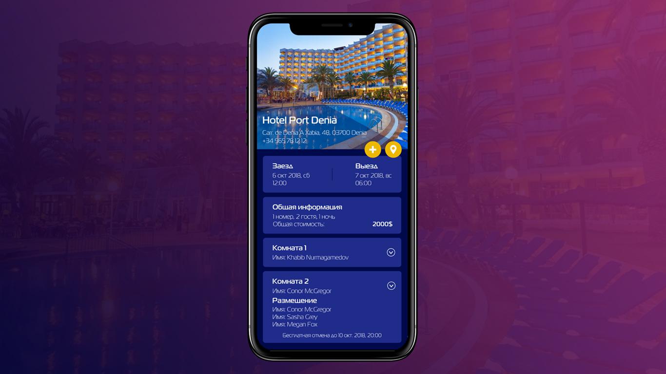 Дизайн 1 экрана для приложения фото f_7735bbf0fc475dde.jpg