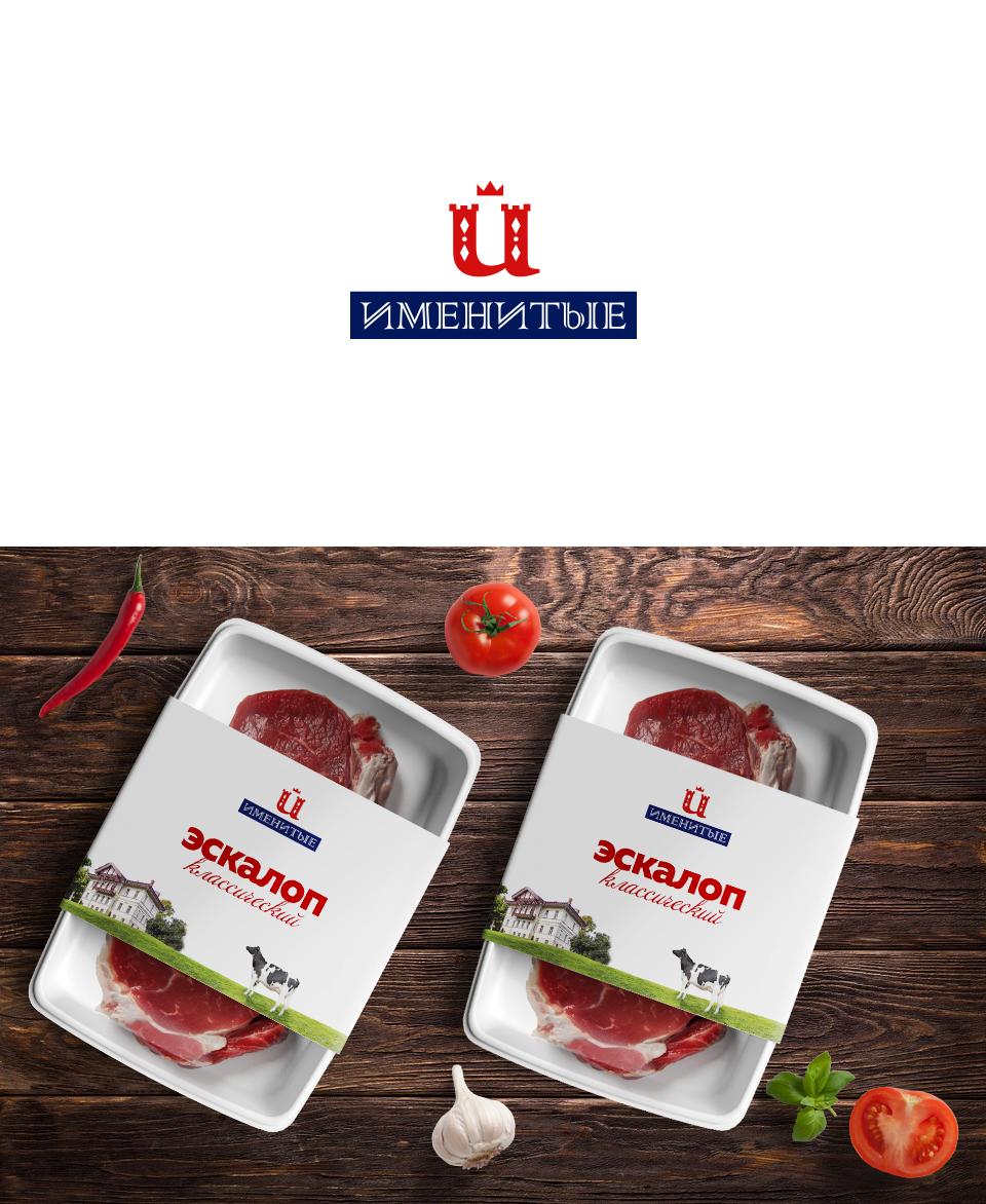 Логотип и фирменный стиль продуктов питания фото f_7765bbb1bddbf759.jpg