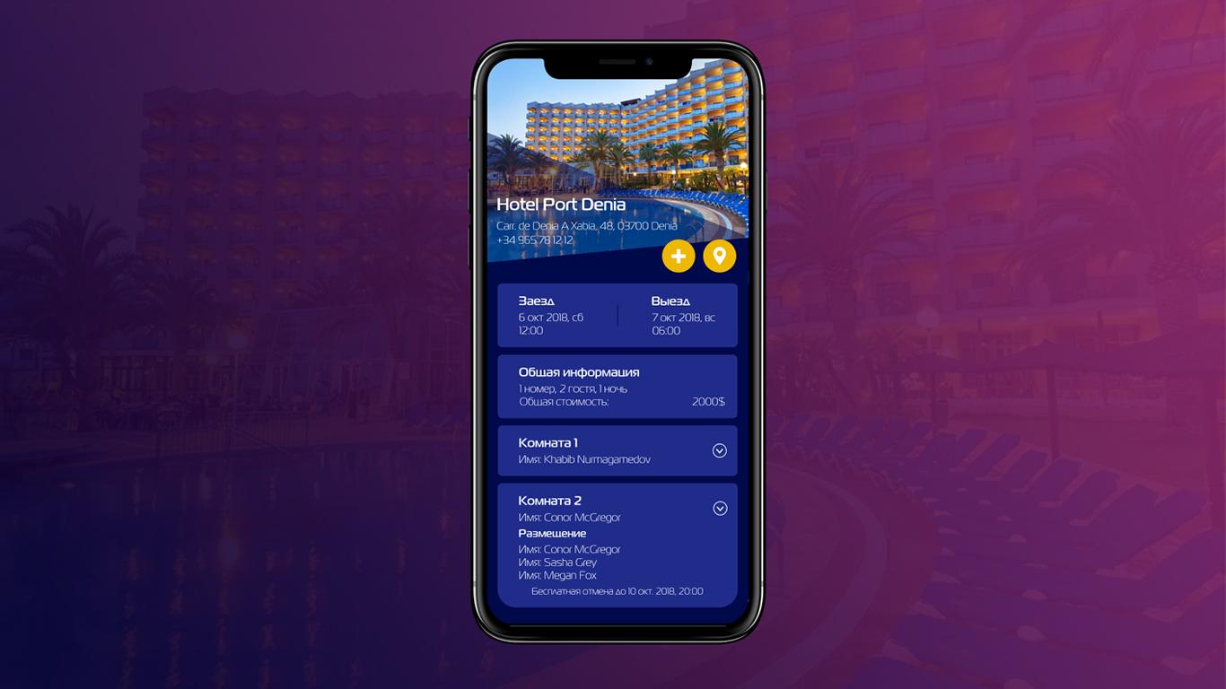 Дизайн 1 экрана для приложения фото f_7865bbe8fe920b5c.jpg
