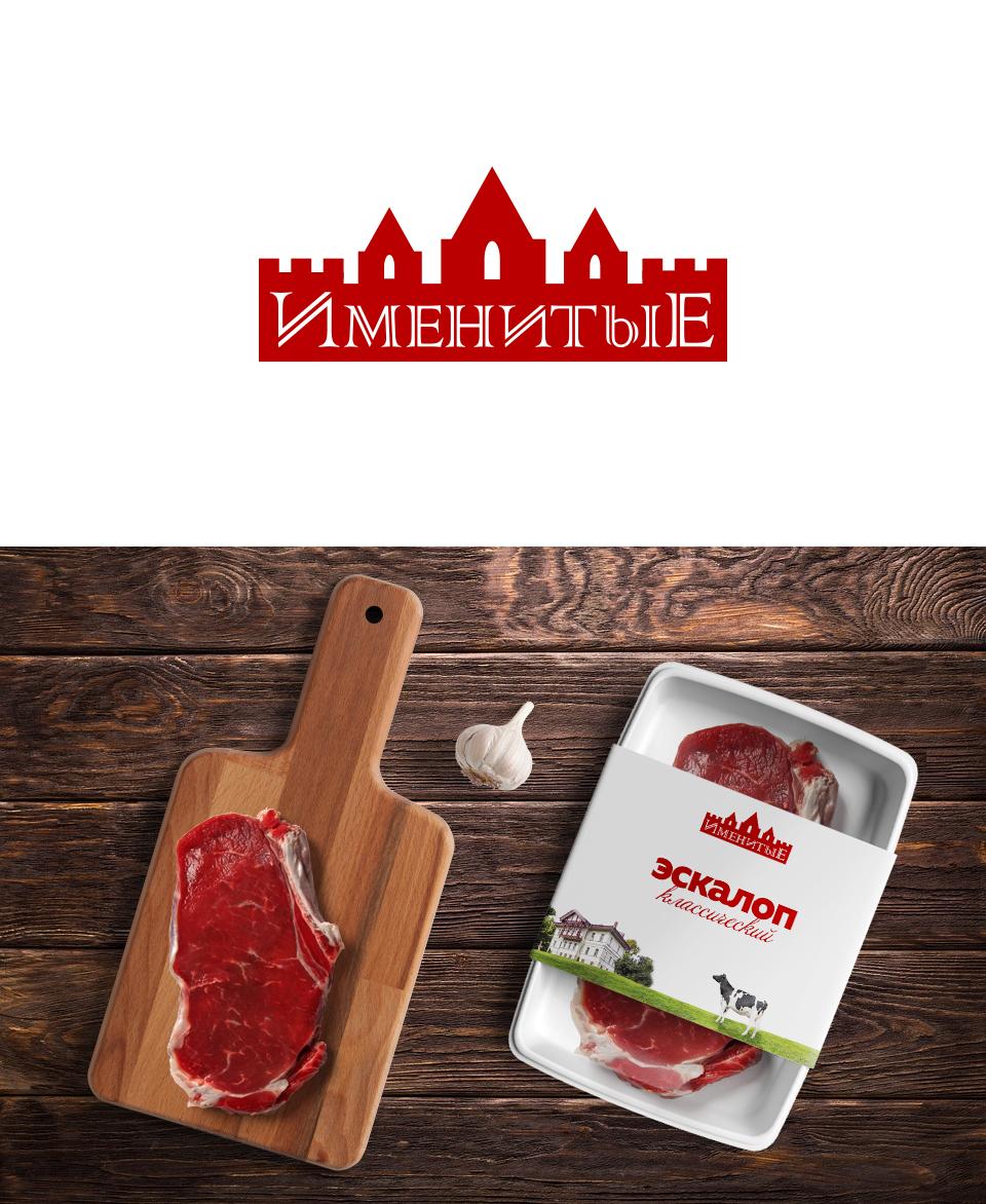 Логотип и фирменный стиль продуктов питания фото f_8045bbb1bdbd7518.jpg