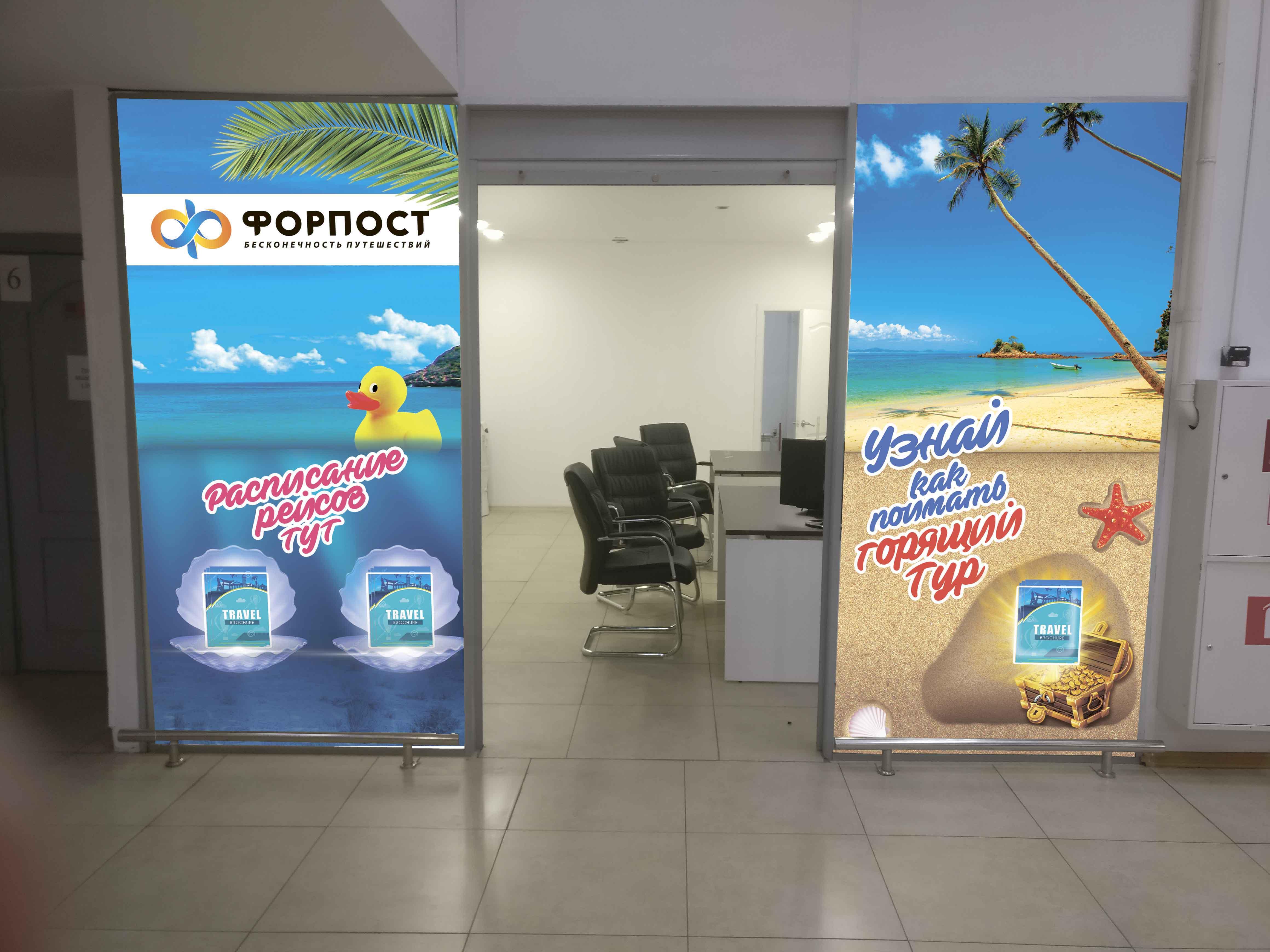 Дизайн двух плакатов фото f_8285a0c3d5a19033.jpg