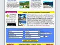 Сайт визитка с индивидуальным дизайном под ключ