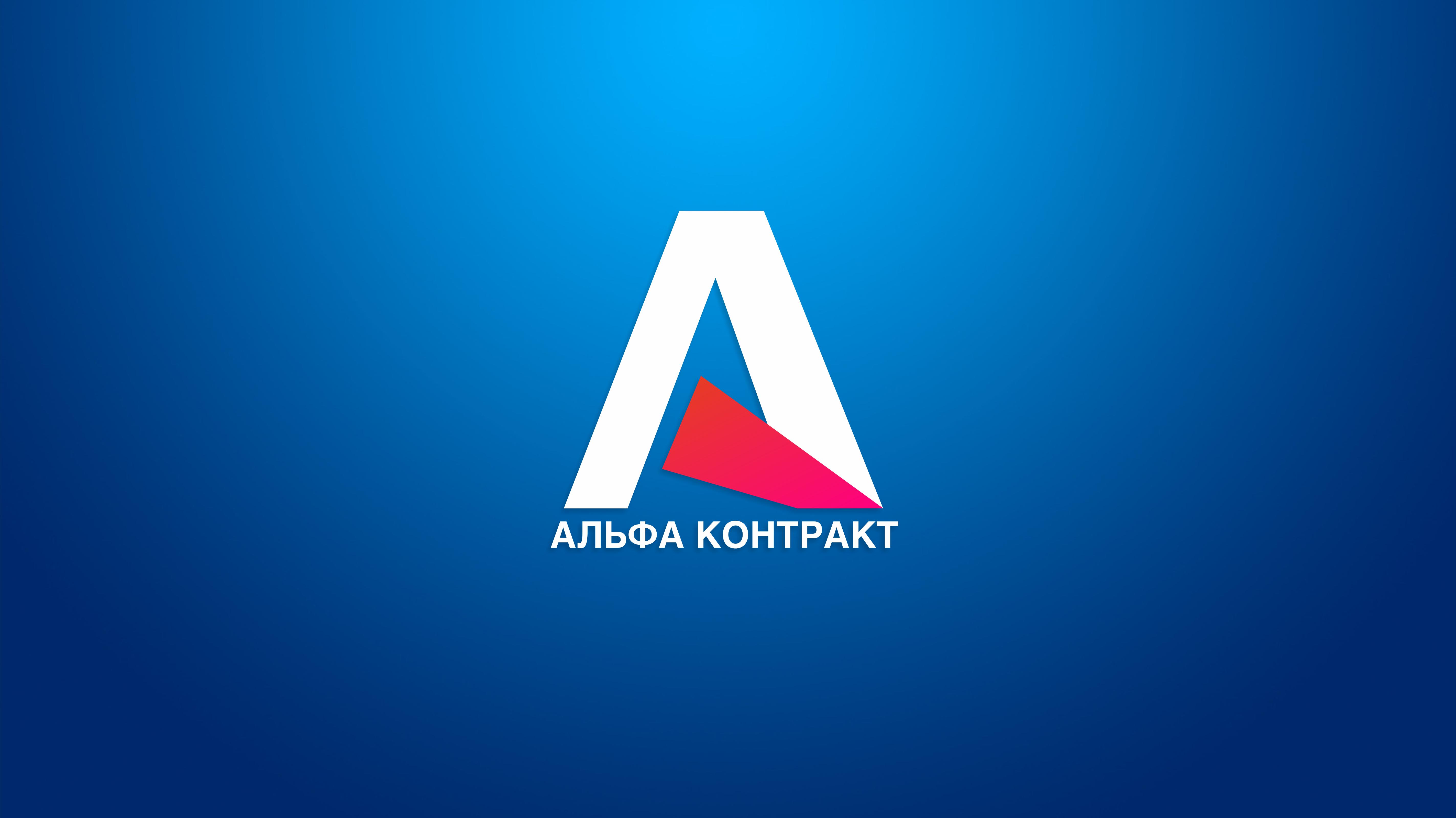 Дизайнер для разработки логотипа компании фото f_9405bfaa55845ce3.png
