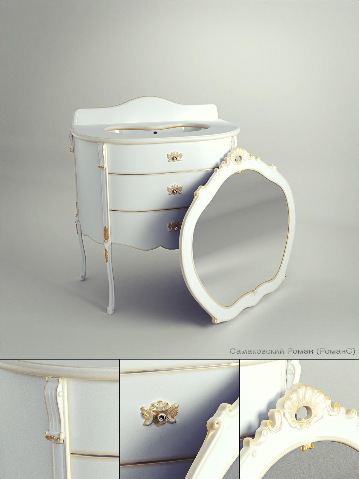 """Мебель - """"Mobili Di Castello Rembrandt"""""""