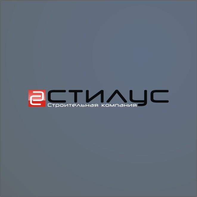 """Логотип ООО """"СТИЛУС"""" фото f_4c3710ed7d5ff.jpg"""