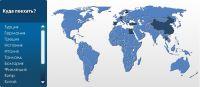 Интерактивная карта сайту http://travelshopcard.travel которая не была оплачена