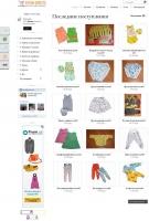 Сайт совместных покупок детской одежды http://kypum-vmeste.com/