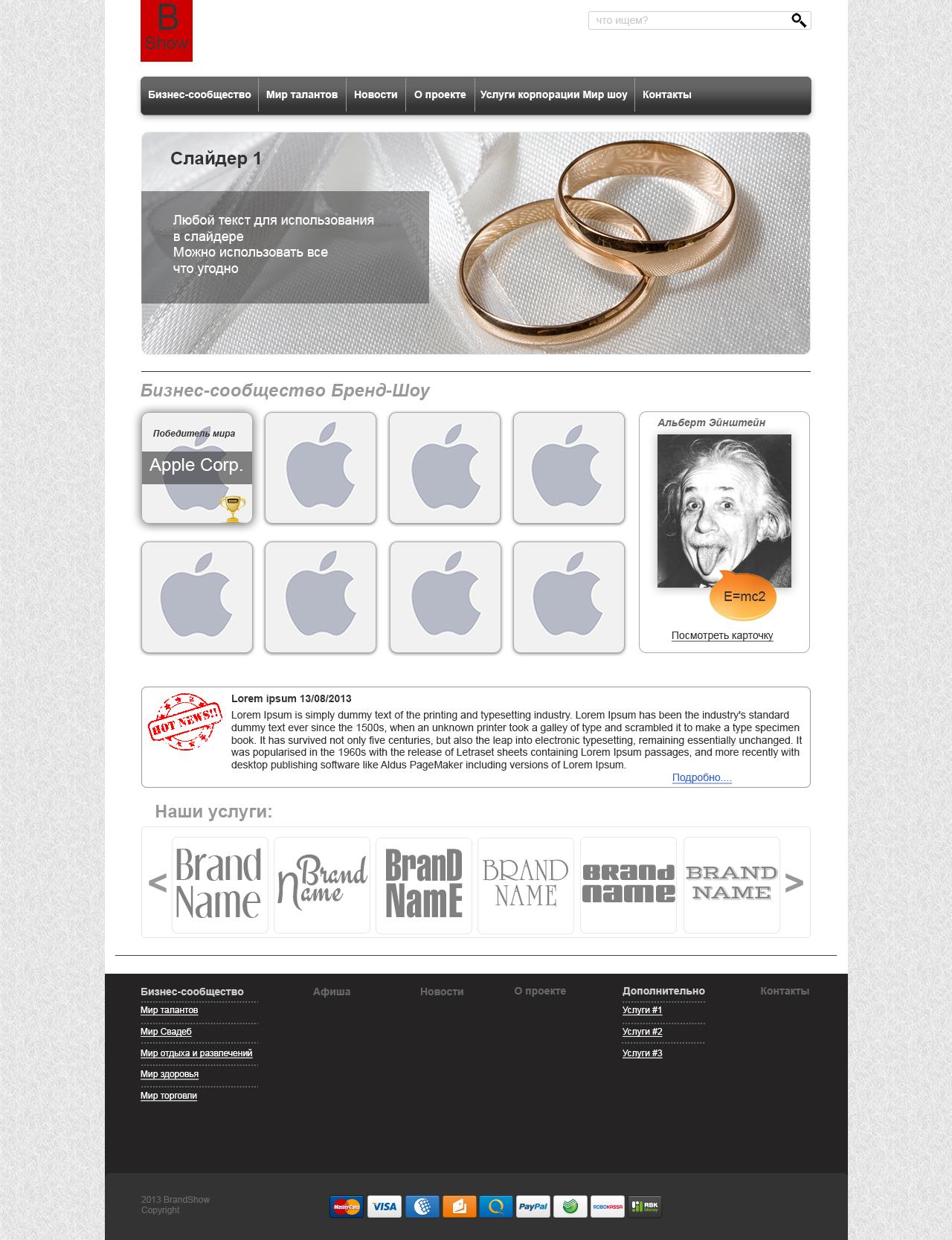 Дизайн для Корпоративного портала  фото f_755527e408e3039f.jpg