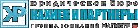 Юридическое бюро «Кахиев и партнеры» http://advokat-kr.ru/