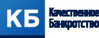 Юридическая компания «Качественное банкротство» http://kbankrot.ru/