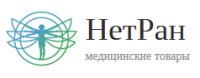 Интернет-магазин медицинских товаров «НетРан» http://www.netran.ru/