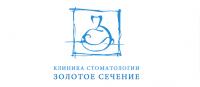 Клиника стоматологии «Золотое сечение» http://www.spbzs.ru/