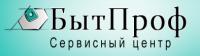 Сервисный центр «БытПроф» – ремонт бытовой техники http://www.bytprof.ru/