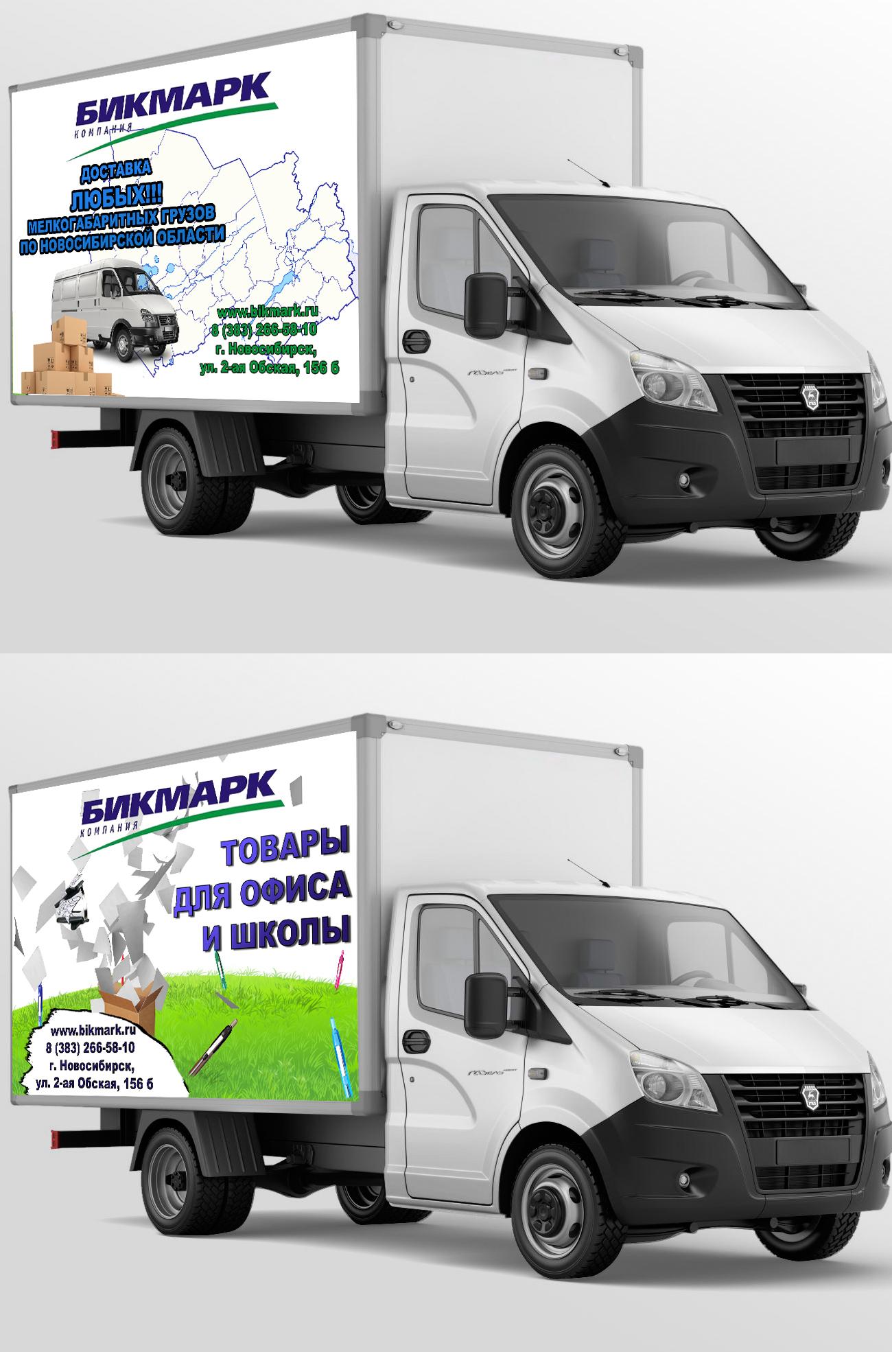 Разработка  рекламы на грузовые машины фото f_7365b2223c843797.jpg