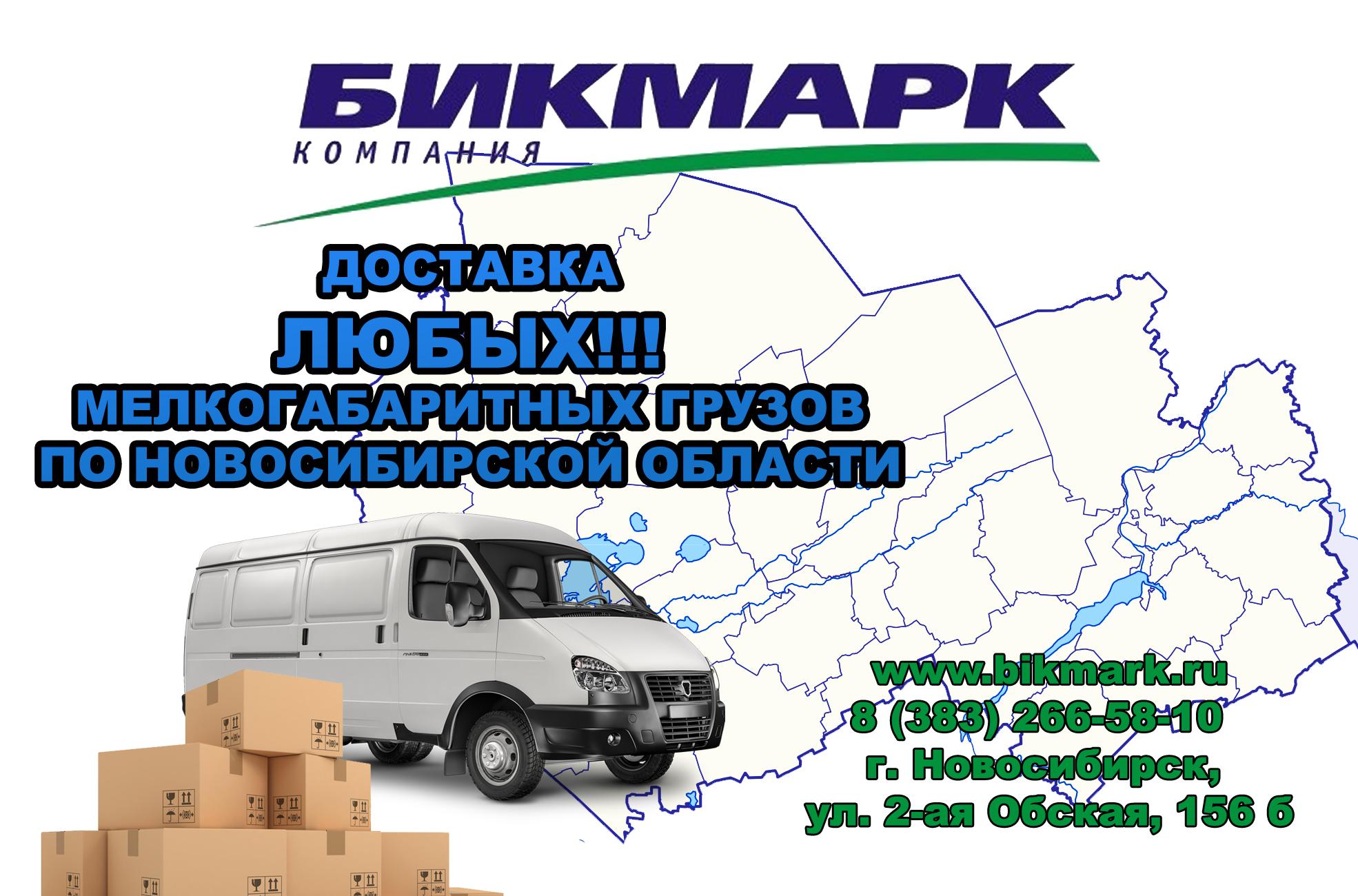 Разработка  рекламы на грузовые машины фото f_8875b2223209c363.jpg