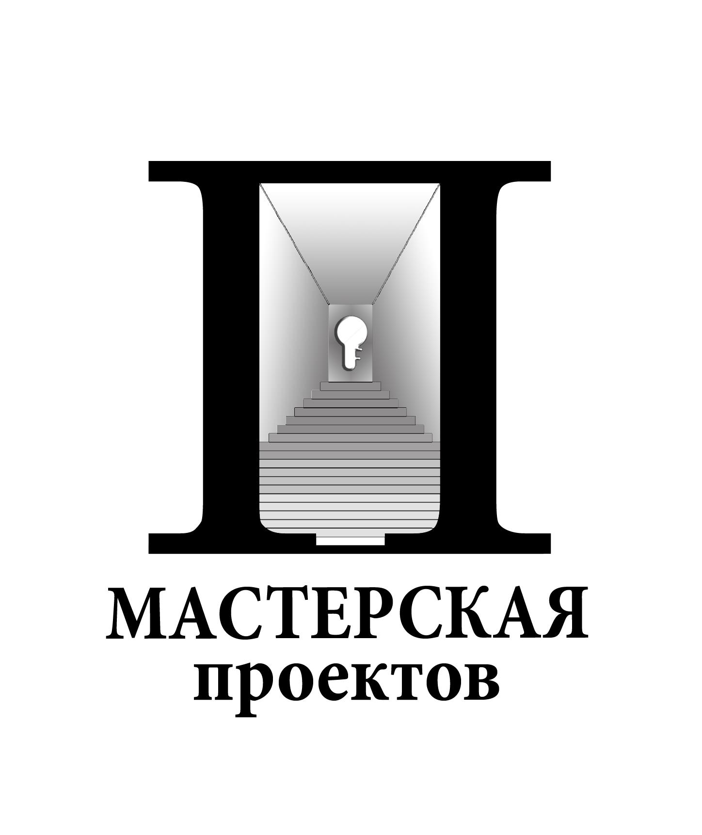 Разработка логотипа строительно-мебельного проекта (см. опис фото f_096606d942d73f73.png