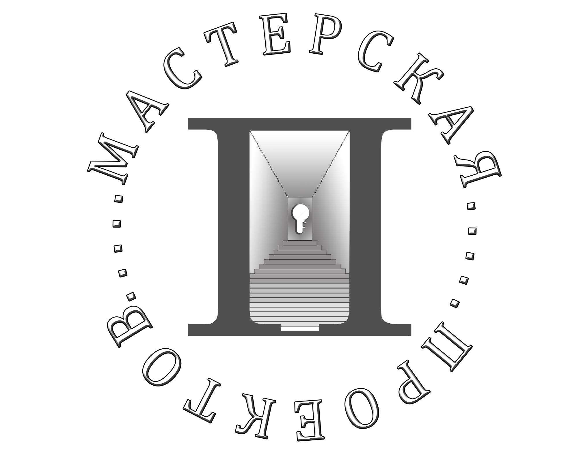 Разработка логотипа строительно-мебельного проекта (см. опис фото f_387606d943156360.png